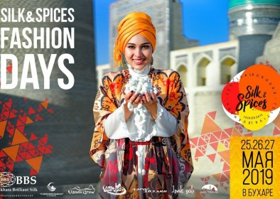 Tour 7 days 6 nights and Spices-25-27 May 2019 in Bukhara
