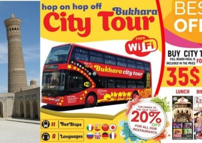 Bukhara City Tour